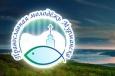 В Мурманске обсудили вопросы взаимодействия по духовно-нравственному воспитанию несовершеннолетних подучётных уголовно-исполнительной инспекции