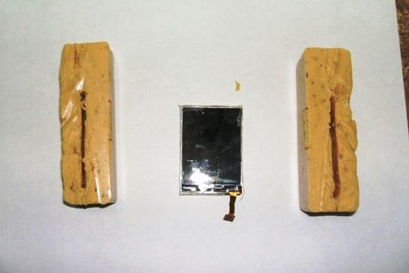 В колонию в Ревде прислали мыло с начинкой