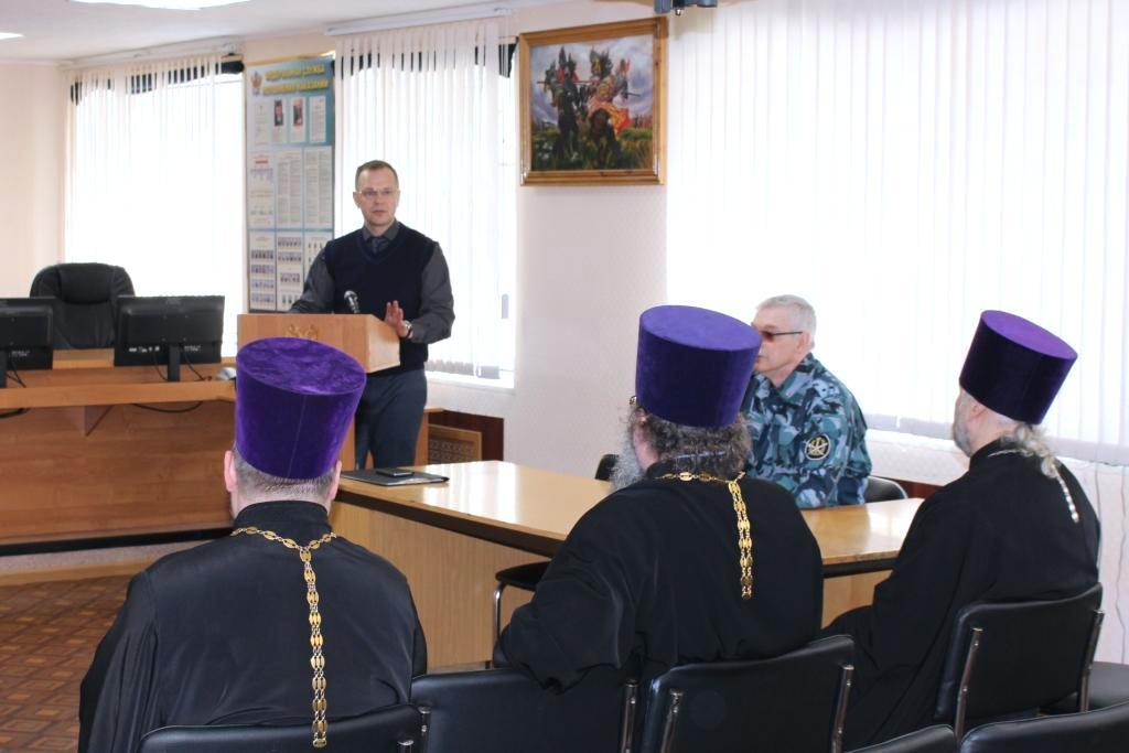 Рабочая встреча с тюремным отделом Мурманской и Мончегорской епархии