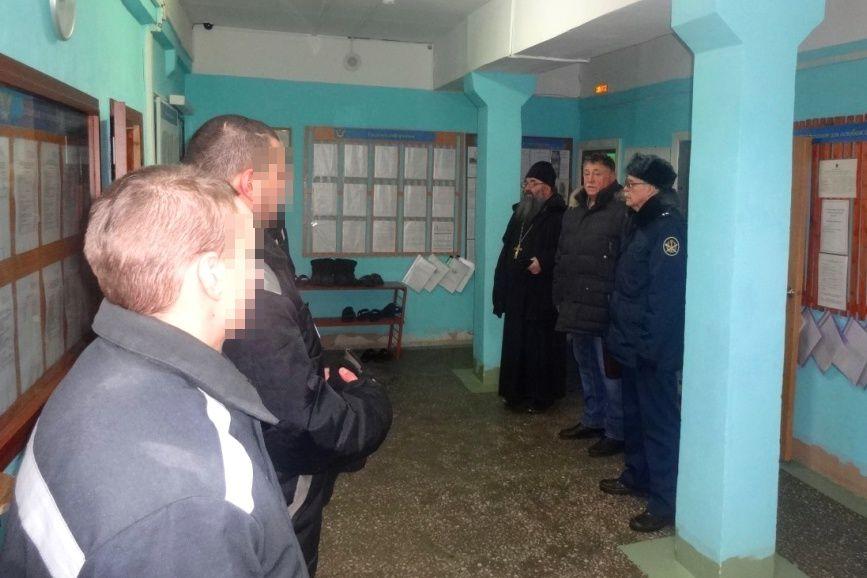 Члены региональной комиссии по помилованию посетили КП-24