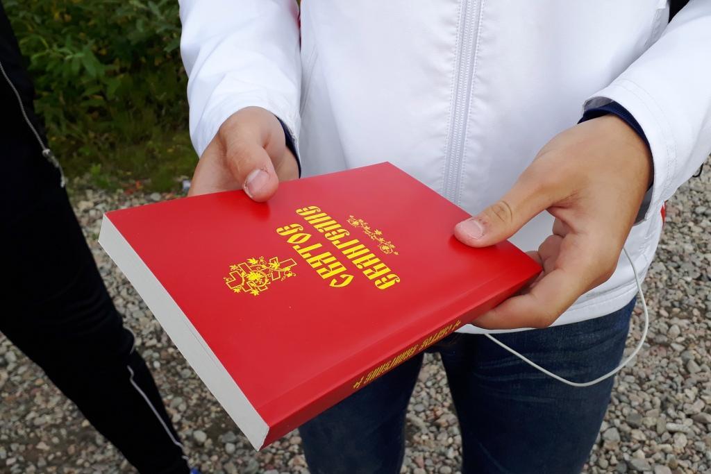 Подучётные УИИ УФСИН подростки приняли участие в региональном слёте православной молодёжи
