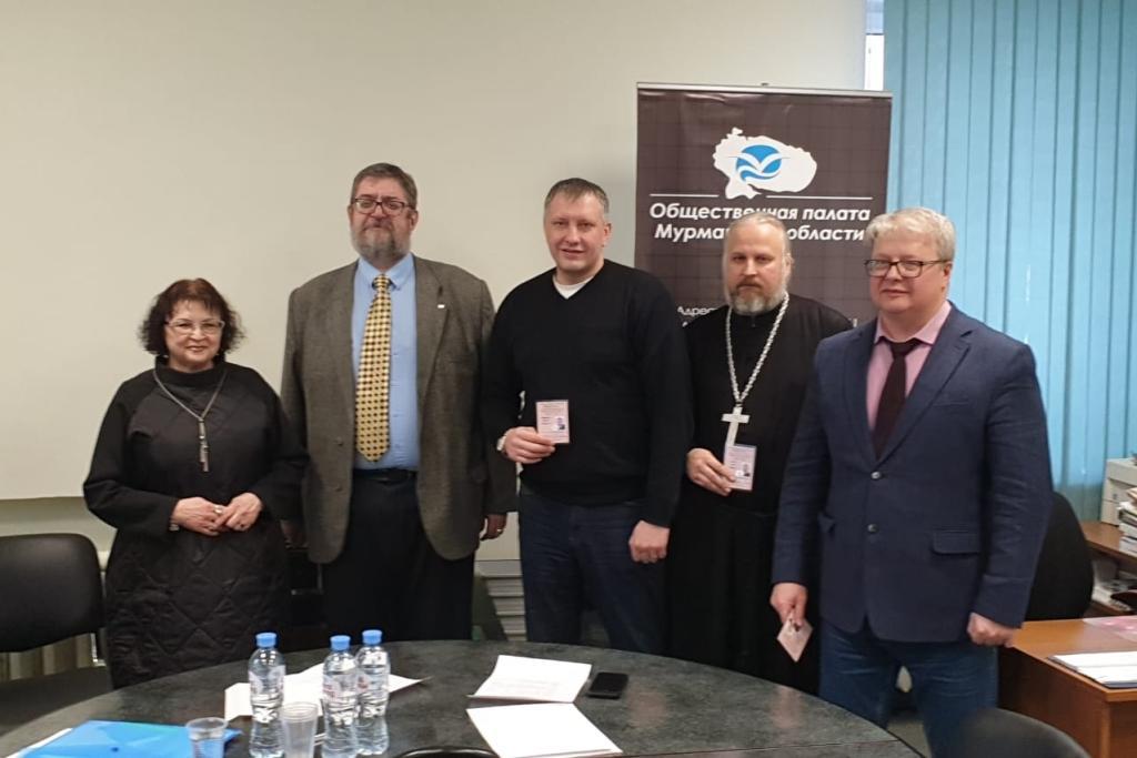 Сформирован новый состав общественной наблюдательной комиссии Мурманской области